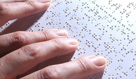 Εκτυπώσεις καταλόγων μενού braille